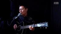吉他弹唱:小芳   李春波词曲