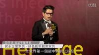 欧莱德 葛望平董事长荣获 安永企业家奖