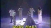 1999香港七大巨星同唱一首歌
