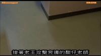 【谷阿莫】5分鐘看完2015日本電影《腦漿炸裂少女》