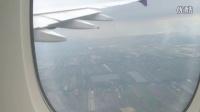 白羽弟弟出品 2015年8月21號TG601曼谷機場降落
