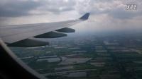 白羽弟弟出品 2015年8月29號TG208曼谷機場降落