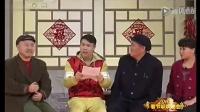 视频 赵本山搞笑小品大全《同桌的你》