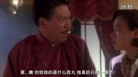 周星驰电影全集《赌侠2之上海滩赌圣》国语高清_超清