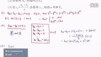 艺体生如何突破数学80分之数列012