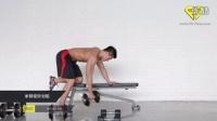 FitTime增肌系列二:背部训练