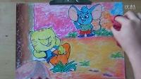 大脸猫和蓝皮鼠卡通画儿童色粉画微课跟李老师学画画2