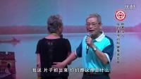 2015年原始点医学讲座 (东莞)_超清_手法02