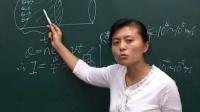 0029.高三物理贾战利 第14讲 电路的基本知识和基本定律考点分析