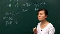 0023.高三物理贾战利 第8讲 物体的内能高考题型分析