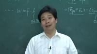 0010.高三物理石峰 第8讲 _子弹 滑块_及碰撞专题
