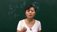 0054.高三物理贾战利 第42讲 原子和原子核 核反应和核能的计算高考题型分析
