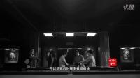 中国式奋斗第2集:创造的人生