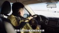 CTCC冠军车手试驾-全新马自达CX-5冰雪路况PK途观