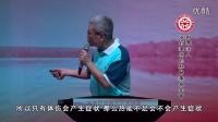 2015年原始点医学讲座 (东莞)_超清_总论03