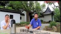 25_陈中华_实用拳法系列之六_无锡讲课_2014.06.01