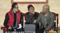 宋小宝小品大全搞笑最新《坐上火车去拉萨》宋小宝欢乐喜剧人2015_标清
