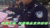 美丽资阳:资阳市公安局关爱社会活动