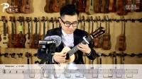【子熏乐器】:四叶草《好想你》UKULELE尤克里里小吉他弹唱教学  BY 张SIR