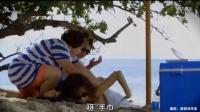 韩国电影《艺术家奉万大》正片 沙滩美女