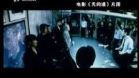 老梁故事汇-曾志伟曾宝仪冤家父女情[流畅]