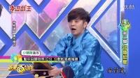 娛樂百分百2015.12.31(四) 百分百遊戲王