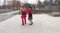 城头秀姐广场舞双人舞一曲相送