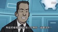"""""""蚁人""""的结局应该要这样才对(中文字幕)"""