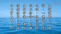 《淨土大經科註》習講有聲書【第1集】開吉法師恭錄 2015.6.19 香港佛陀教育協會恭錄