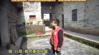 """(七)笑死不偿命,农村爆笑喜剧:""""恶爷遇上恶霸"""",强势来袭!"""