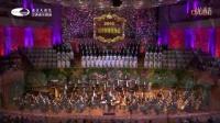 2016北京新年音乐会