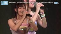 2016-01-09 SNH48 TeamSII公演MC剪辑