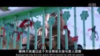 印度电影《小萝莉的猴神大叔》正片 插曲穆罕默德