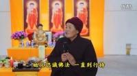 净空老法师推荐 甘肃骊靬古城金山寺 杨红梅居士往生纪实