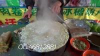 杂粮煎饼制作方法 杂粮煎饼里面的脆饼 杂粮煎饼教程