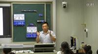 人教2011课标版物理九年级17.1《电流与电压和电阻的关系》教学视频实录-吴兆军