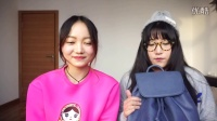 [Miss_奶牛]包包里有什么-姐妹版