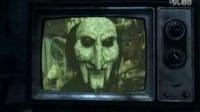 【MUL】《电锯惊魂》E3 2009试玩视频