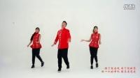 福星高照 中国健身舞 广场舞 神曲 崔子格  演唱 王广成编排