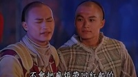 少年英雄洪文定02 (粤语)