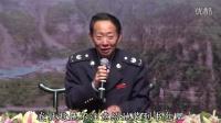 中华传统文化给党员干部带来的真实利益-张瑞老师