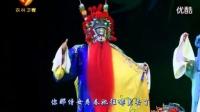 秦腔全本——《福寿镜》陕西省戏曲研究院 秦腔 第1张