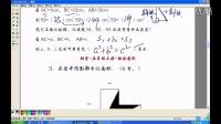 【树学】试者《人教版五年级数学上册》第六单元多边形的面积(组合图形)
