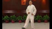 赵幼斌详解传统杨式太极拳85式之提手上式