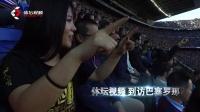 梅西五座金球体坛视频全球首家独家专访预告片