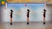 2016年最新32步《DJ健身操》阿采广场舞原创87  含正背面教学