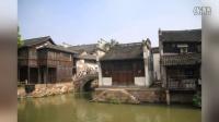 我这摩旅20年(116)江南10大古镇之乌镇慢品