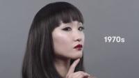 【百年之美】日本女性妆容演变史