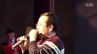 青海美心情户外运动俱乐部5周年年庆口琴独奏欢聚一堂