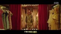 电影《高跟鞋先生》宣传曲MV